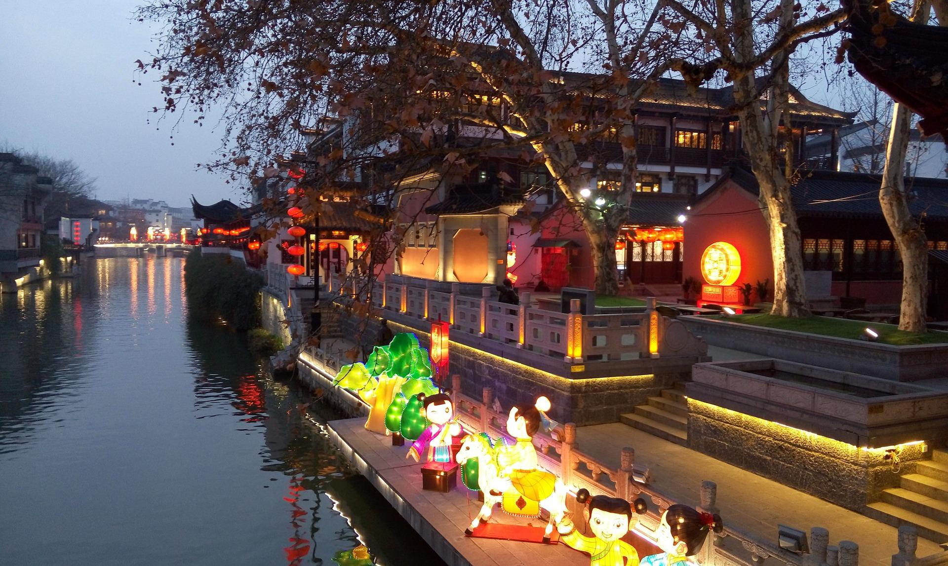Chinesische Feiertage
