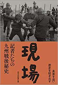 みんなの日本書紀ドリル はじめの一歩の巻