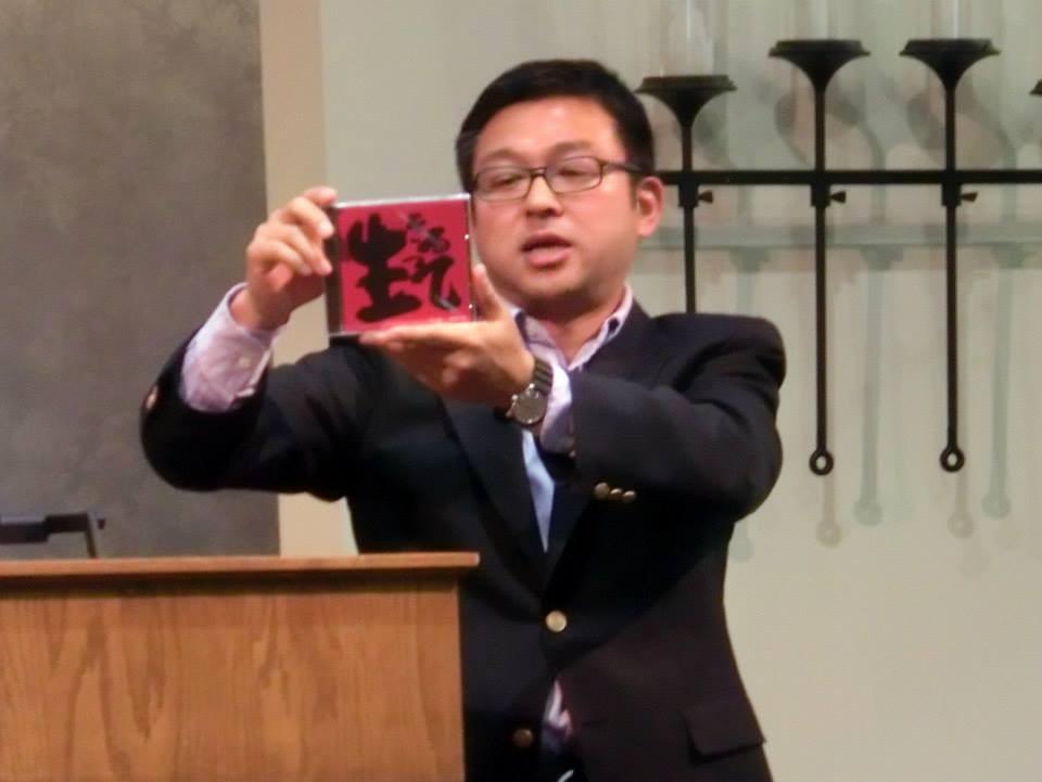 11月16日:井上薫・比呂子先生 特別集会1