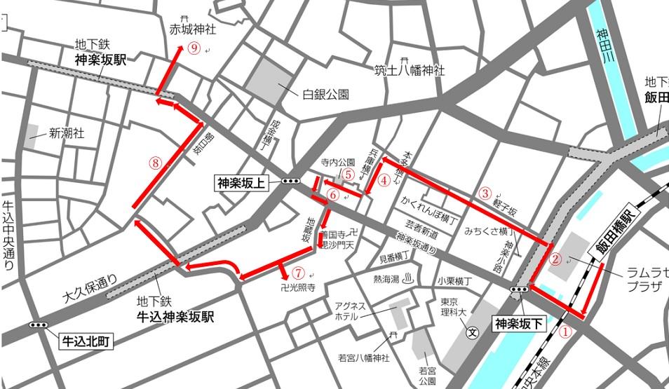 牛込と神楽坂の歴史を知るコース地図