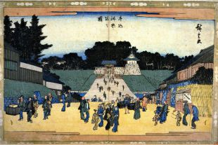 Ukiyo-e print of KAGURAZAKA in Edo era