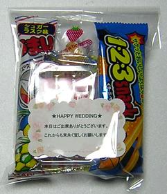 お菓子セット 結婚式プチギフトOPP袋入り