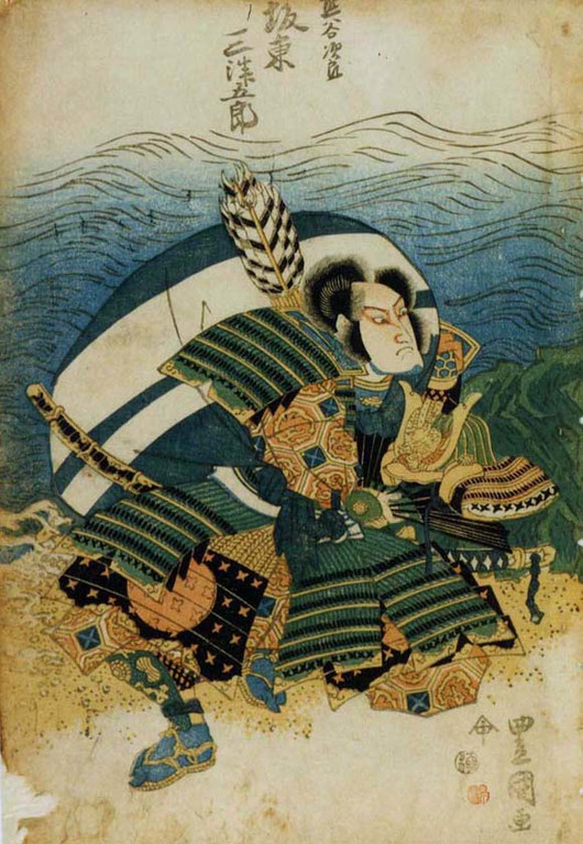 Utagawa Toyokuni I : l'acteur Bando Mitsugorô III dans le rôle de Kumagai Jirô Naozane (1820).