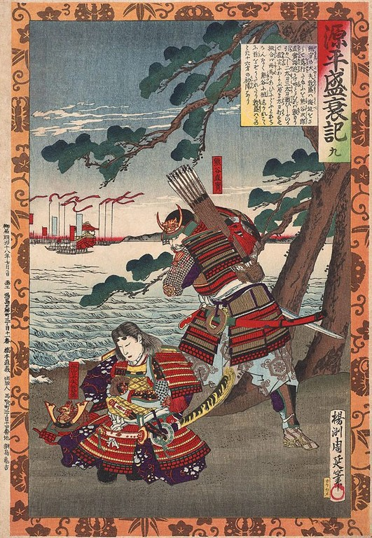 Chikanobu : mort d'Atsumori (1885)
