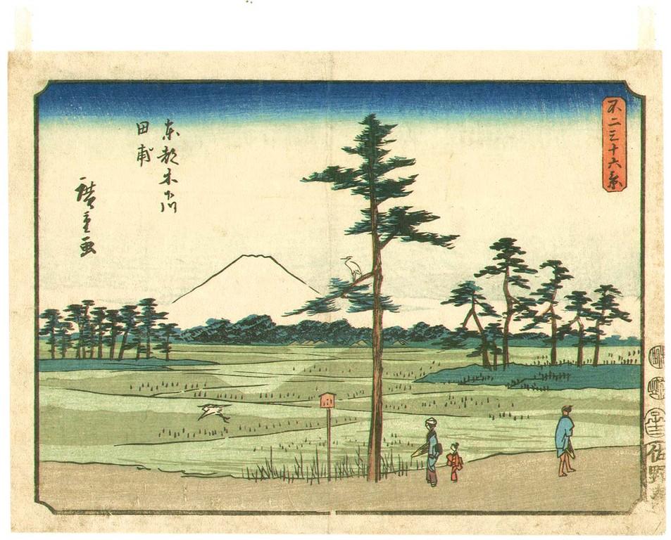 Hiroshige Ando (1797-1858) - Fuji Sanju Rokkei (36 vues du mont Fuji) - Rizière près de la rivière Kinoshita 1852
