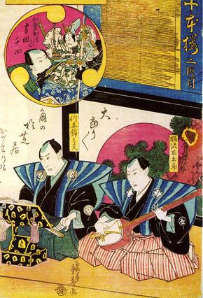Shigeharu Ryusai : joueur de shamisen et narrateur dans le style gidayû - Acte II de la pièce (1803).