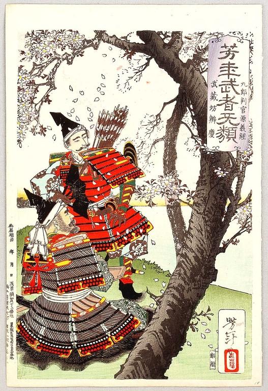 Yoshitoshi Tsukioka : Yoshitsune et Benkei contemplant des fleurs de cerisier (1885).