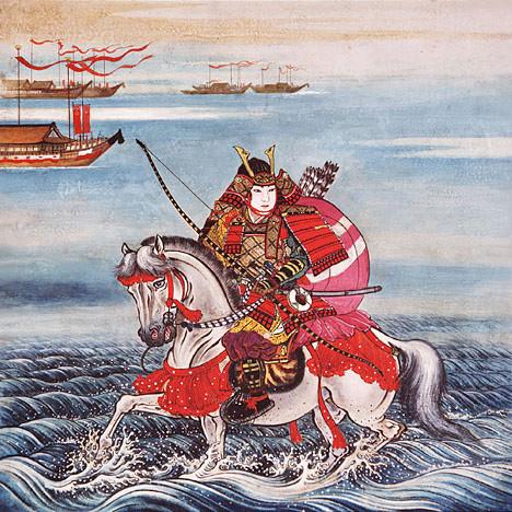Ebine Shundo : Taira no Atsumori.