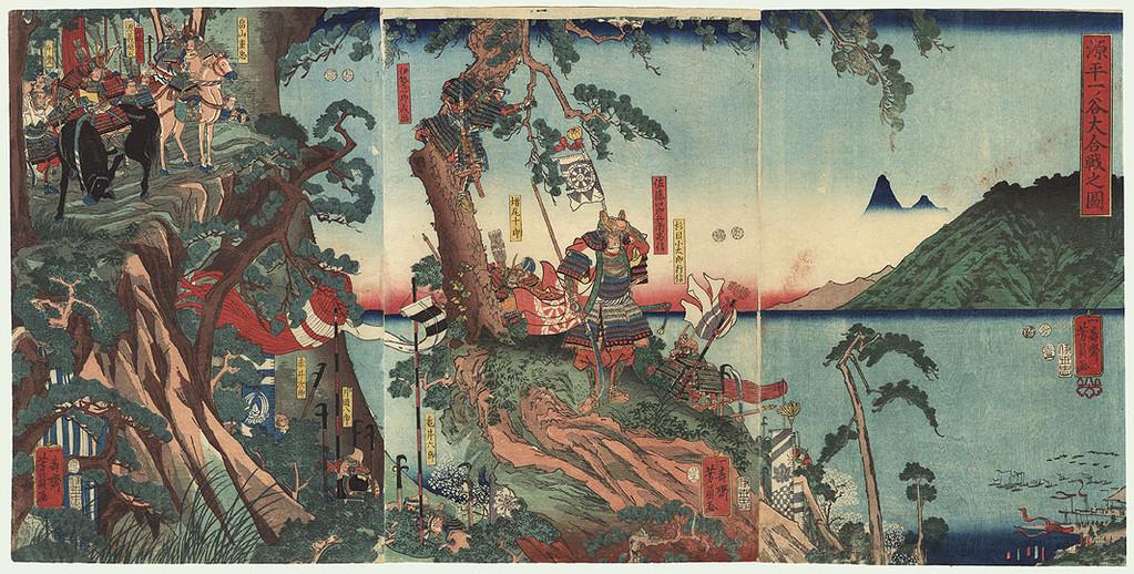 Yoshikazu Utagawa (1853).
