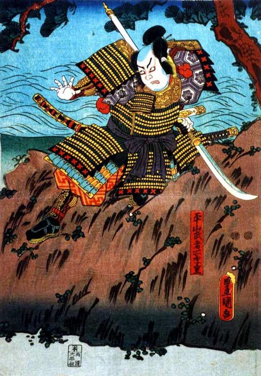 Utagawa Kunisada (Toyokuni III) : Nakayama Bungorô II dans le rôle de Hirayama no Mushadokoro dans la scène du duel (kumiuchi) (1851).
