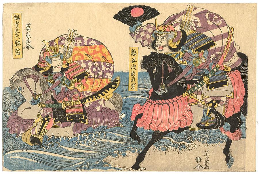 Eisen Ikeda : Naozane et Atsumori à la bataille de Ichinotani (ca. 1815).
