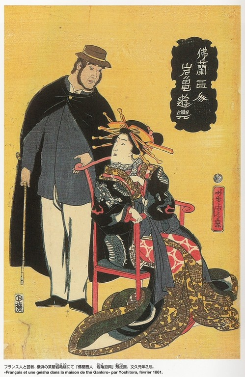 Yoshitora Utagawa (actif 1840-1880) - Français et une geisha dans la maison de thé Gankiro 1861