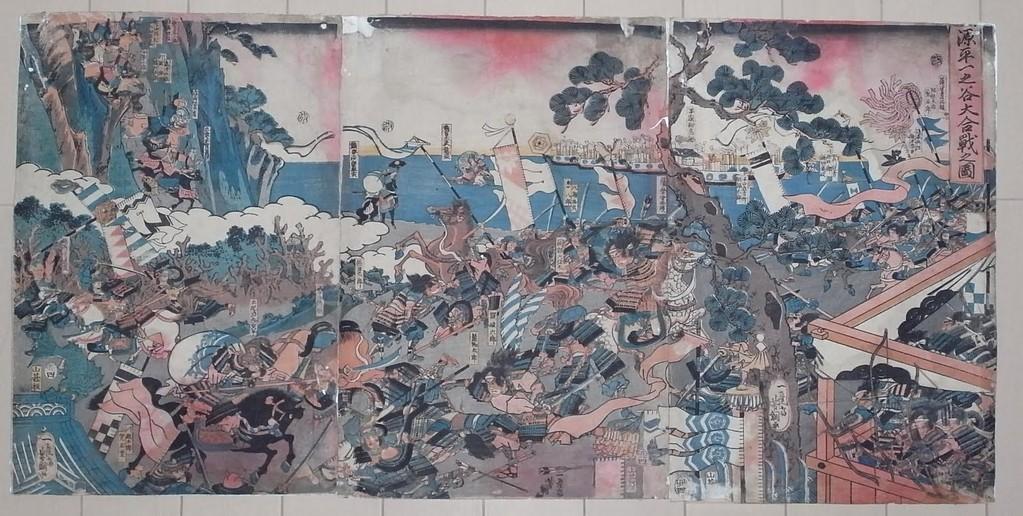 Yoshitsuna : bataille de Ichinotani (1855)