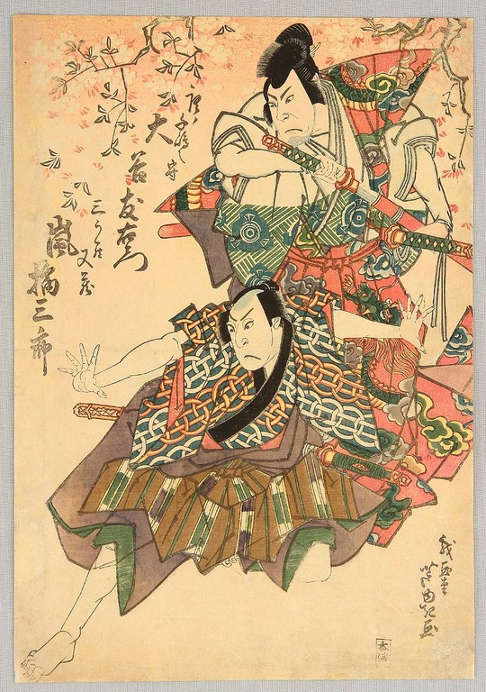 Ashiyuki Gigado (actif 1813-1833) - Deux samouraïs sous un cerisier - Kabuki (acteurs : Arashi Kitensaburo et Otani Tomoemon) ca 1820