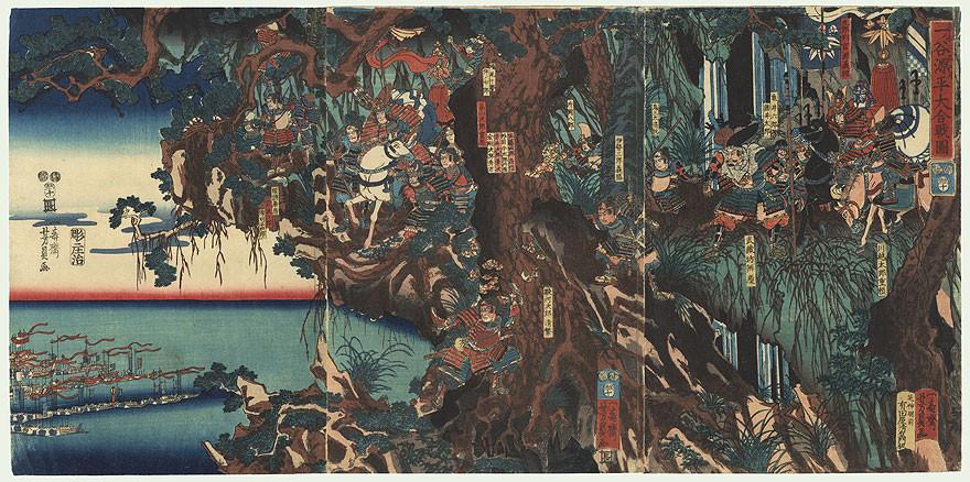 Yoshikazu Utagawa : Yoshitsune et Benkei observent la flotte des Taira.
