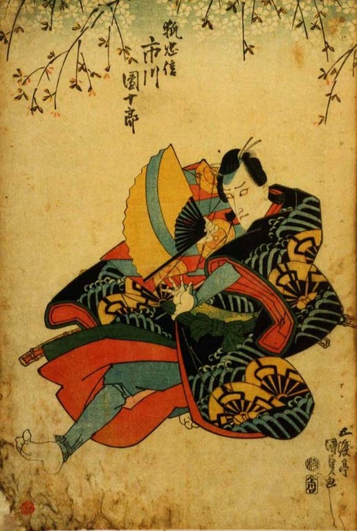 Utagawa Kunisada I : l'acteur Ichikawa Danjurô VII dans le rôle de Tadanobu.