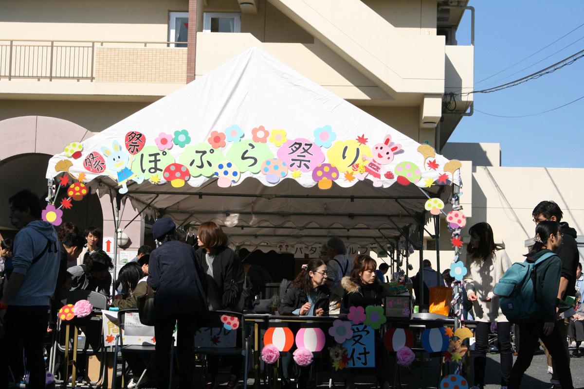 おとなりの老人ホームぽぷらさんも毎年合同でお祭りです(^^♪