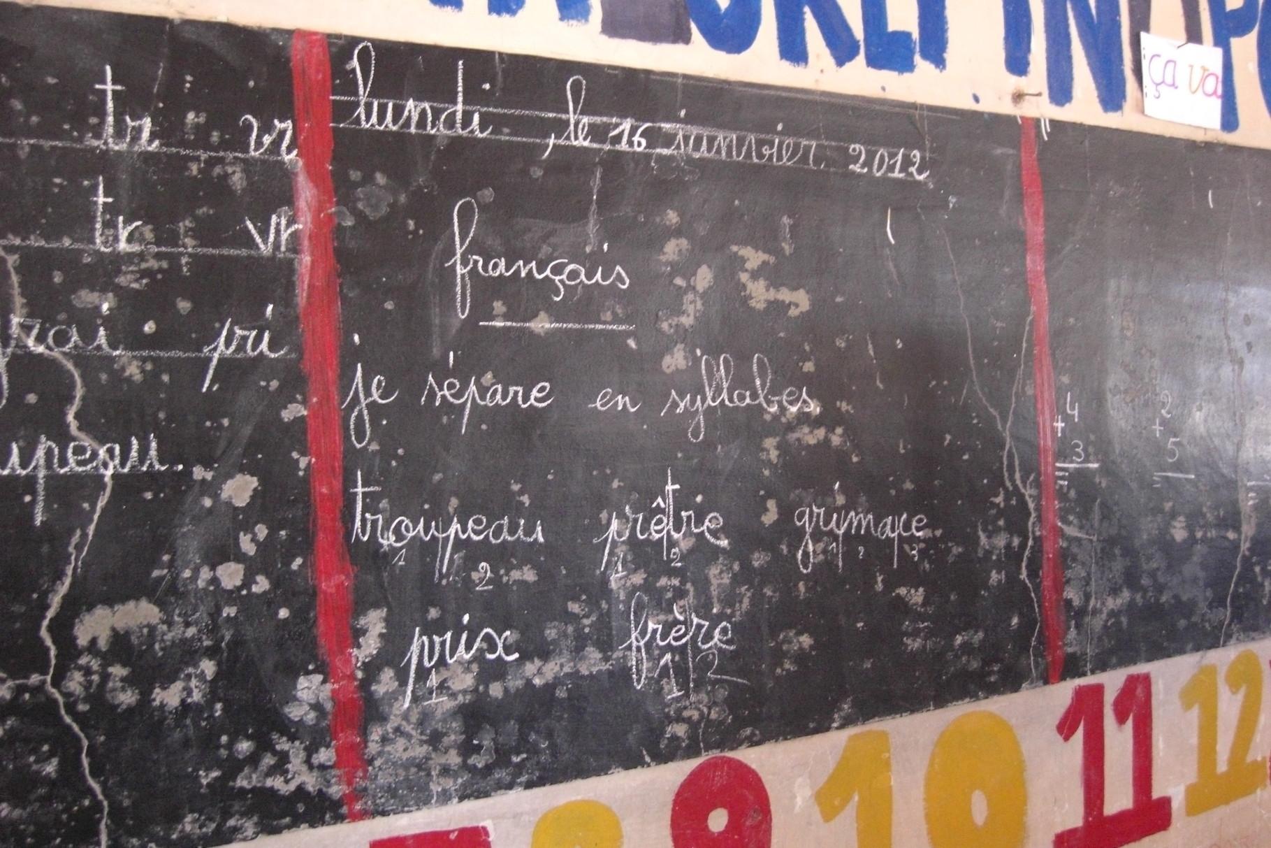 L'école sénégalaise