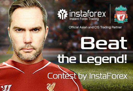 instaforex contest