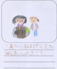 小林日和ちゃんの作品