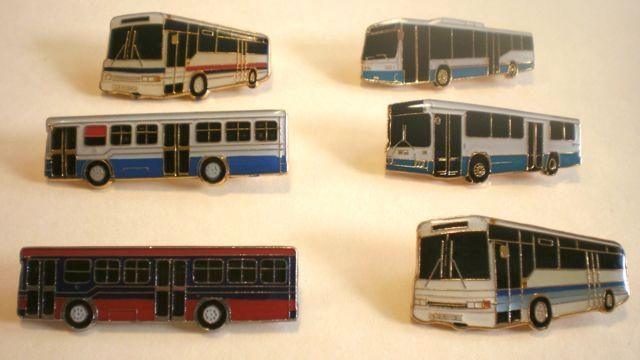 Bus Tie Clip