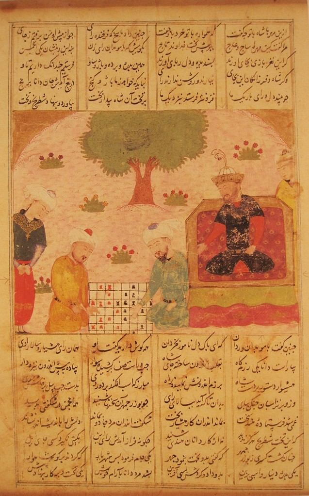 Persia Miniature 1500 - 1500