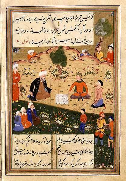 Din Tabriz 1502 - 1504