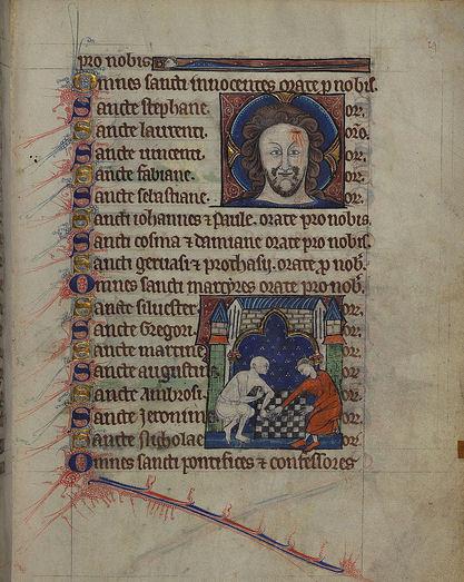 Manuscript Armenia 1200 - 1299