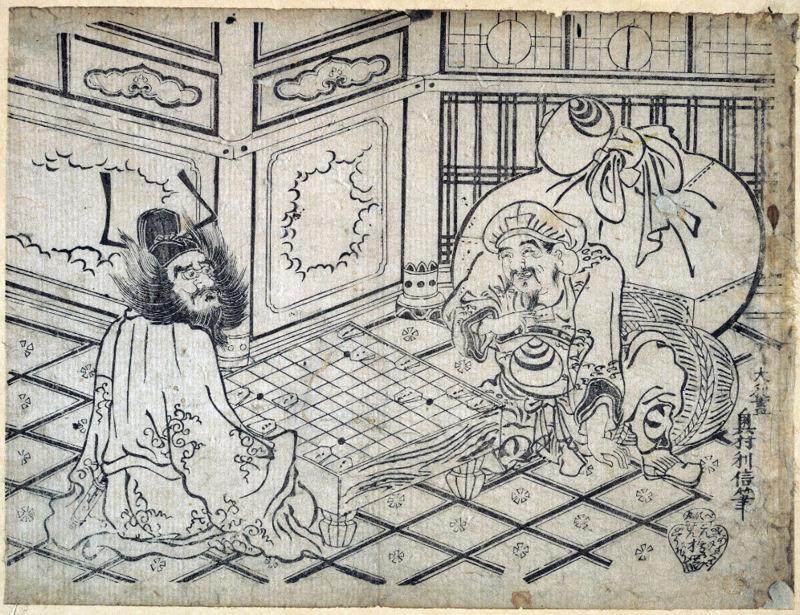 Okumura Toshinobu 1725 - 1750