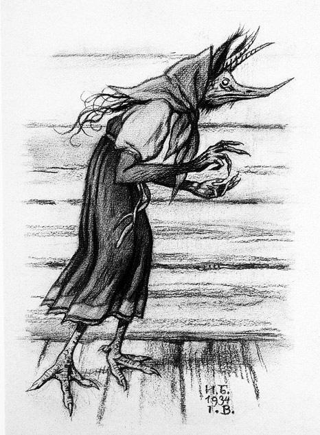 """Slawische """"Frauenpower"""" Die unbekannte Welt der einstigen Göttinnen"""