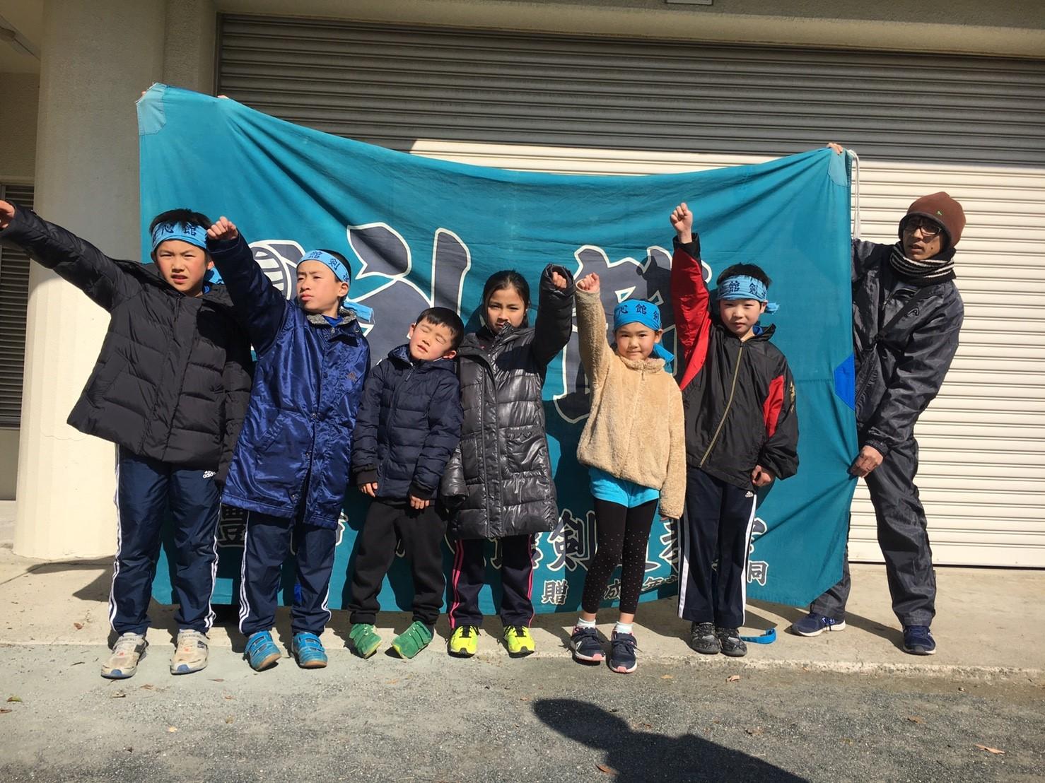 豊川キッズマラソン
