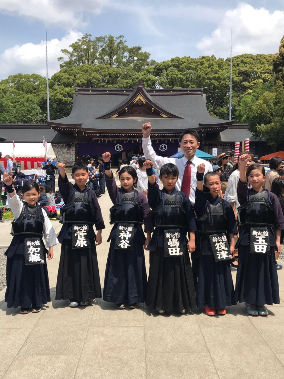 砥鹿神社少年少女剣道大会