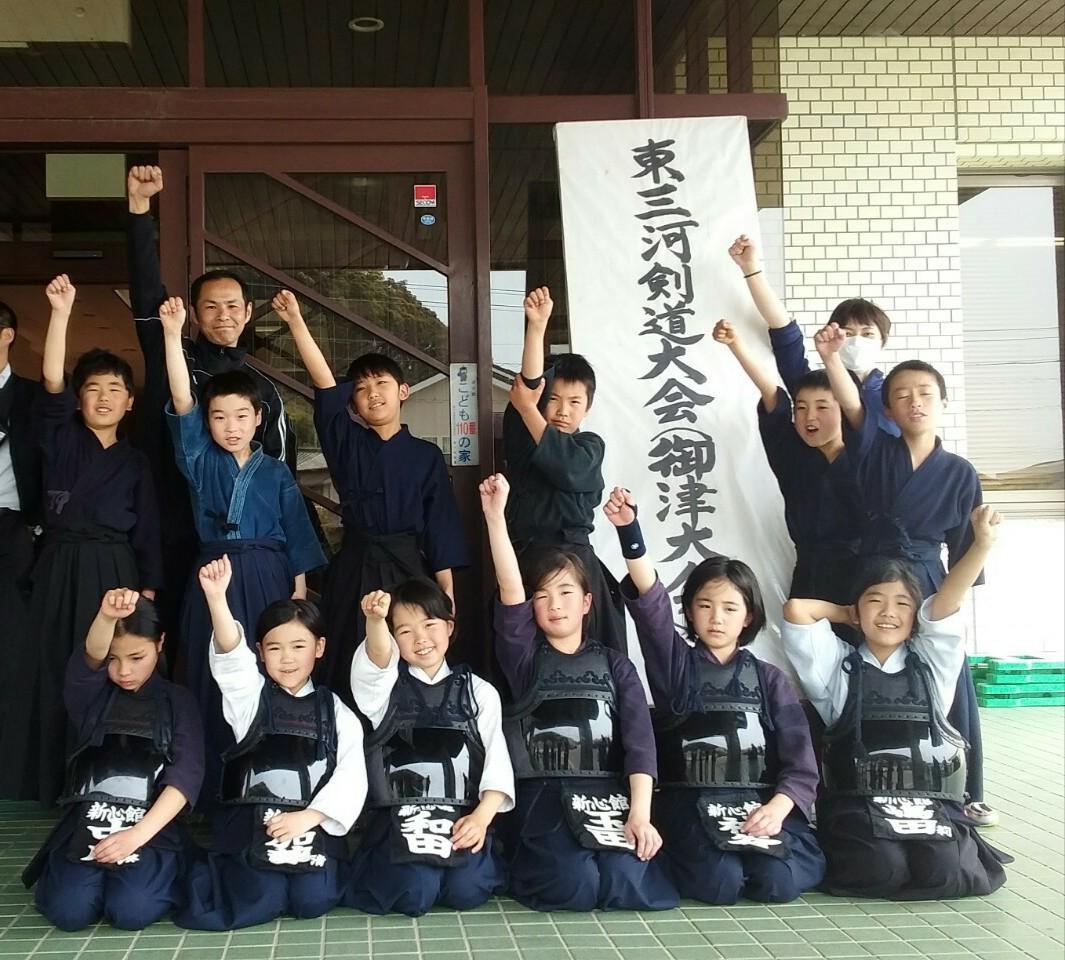 東三河剣道大会(御津大会)