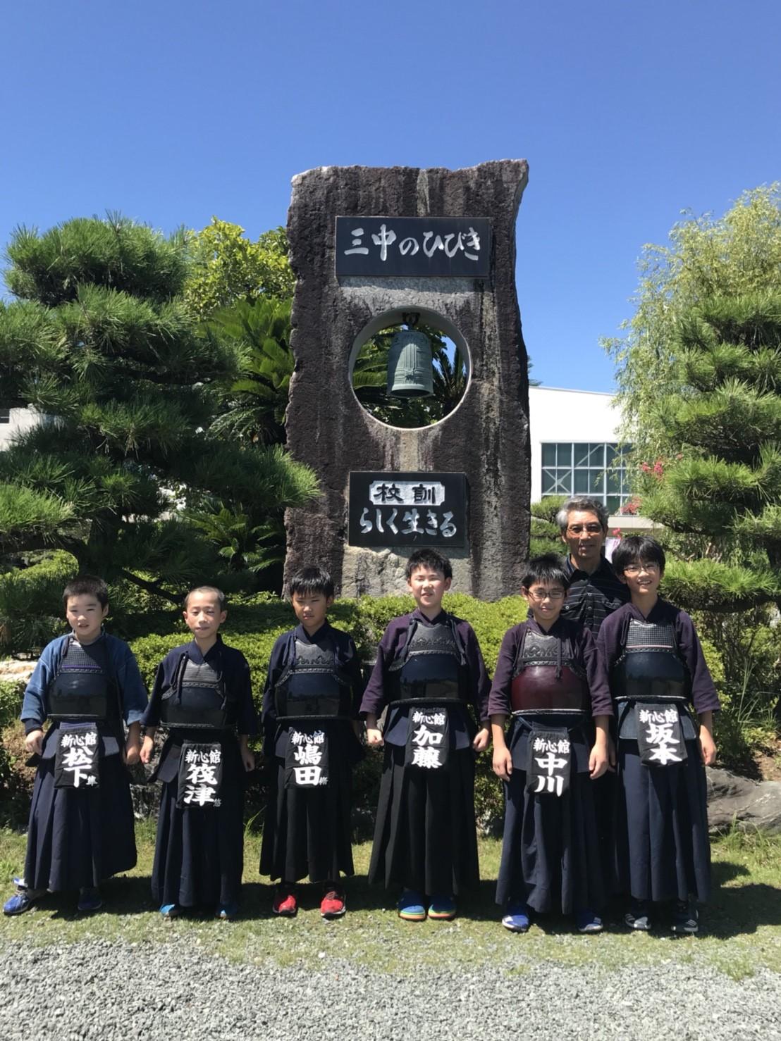 三ヶ日剣道大会