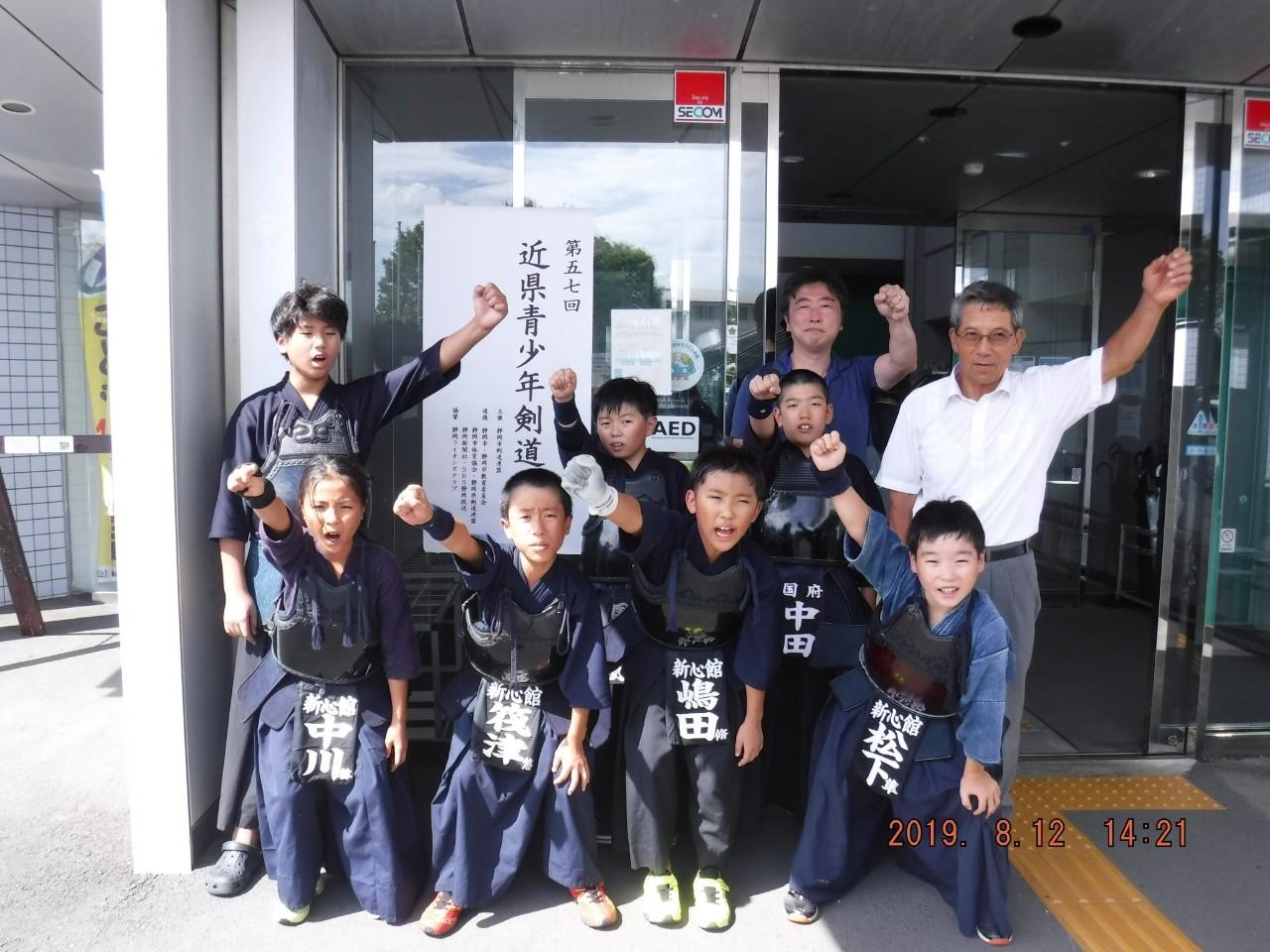 近県青少年剣道大会