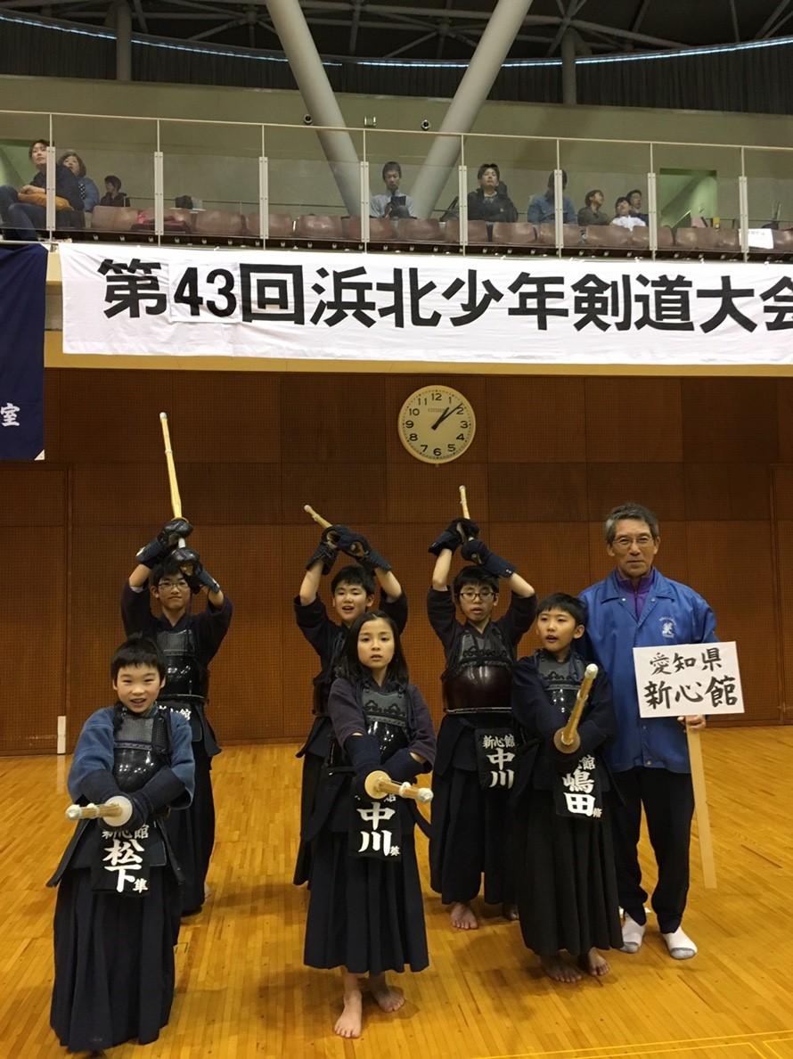 浜北剣道大会
