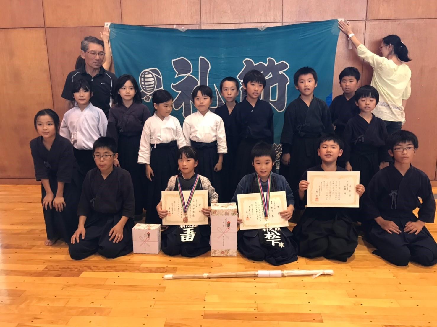 市内少年剣道大会