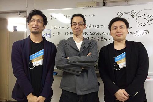 Jimdo 駒井氏(左)、JimdoCafe札幌大通 浅木(中央)、マジカルリミックス 赤間氏