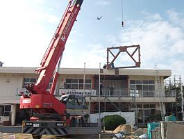 宅野まちづくりセンター耐震補強工事