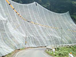 道路災害防除事業銀山線