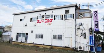 ノア本店・工場