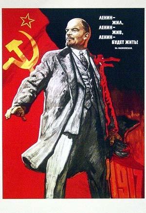 La Revolución Rusa (1917)