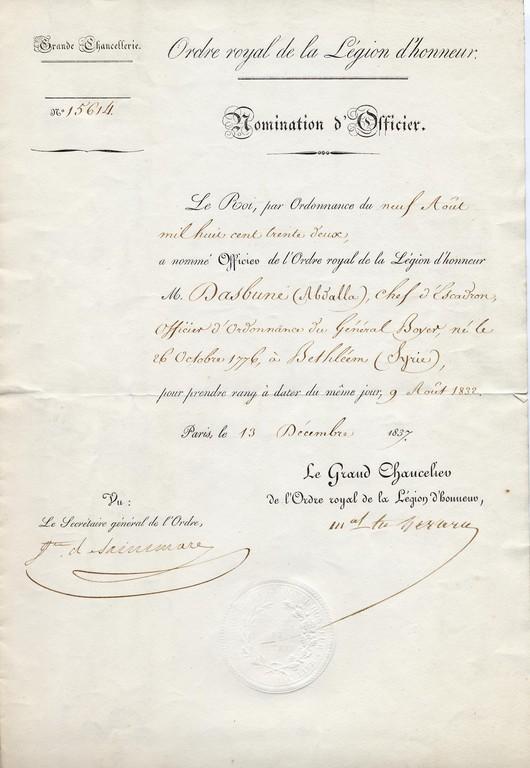 Inventaire 2002.7.6 - Officier de la LH 1832
