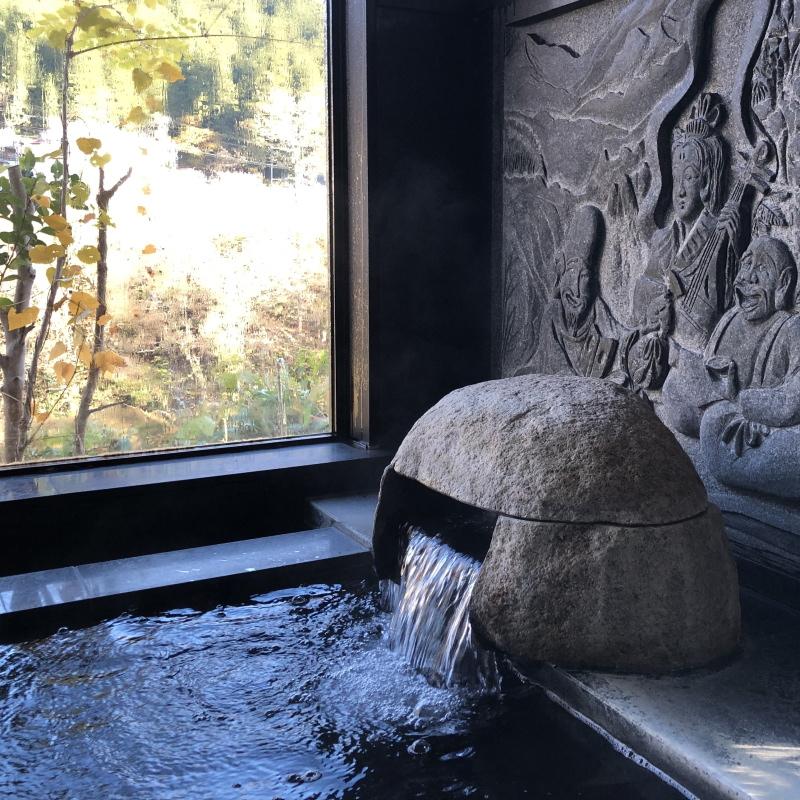 七福温泉について【七福温泉 七福荘】