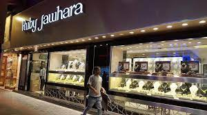 Jawhara Gold Shop