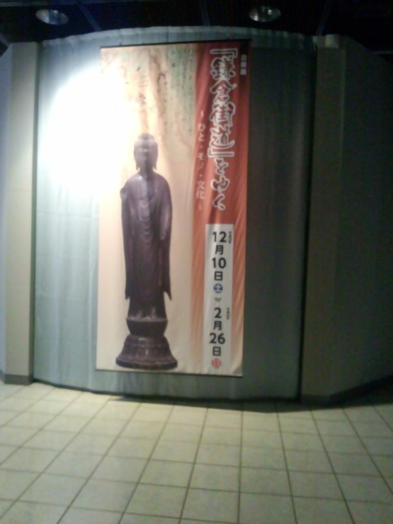 展示会入口につり下げられたタイトルサインです。布地の垂れ幕を使用いたしました。