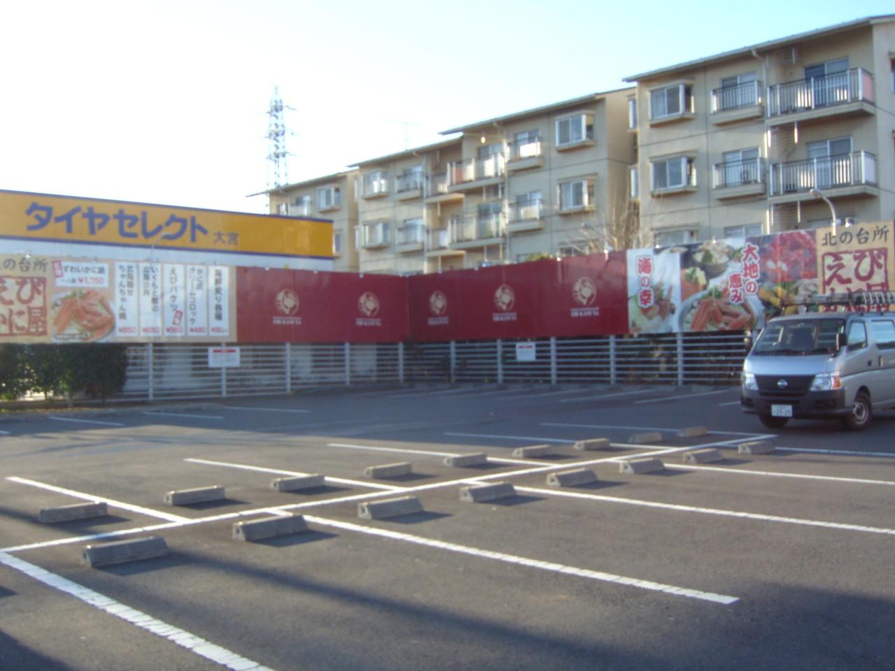 飲食店様駐車場超大型看板 幅16M×高4.2M と 幅12M×高4.2M 2面