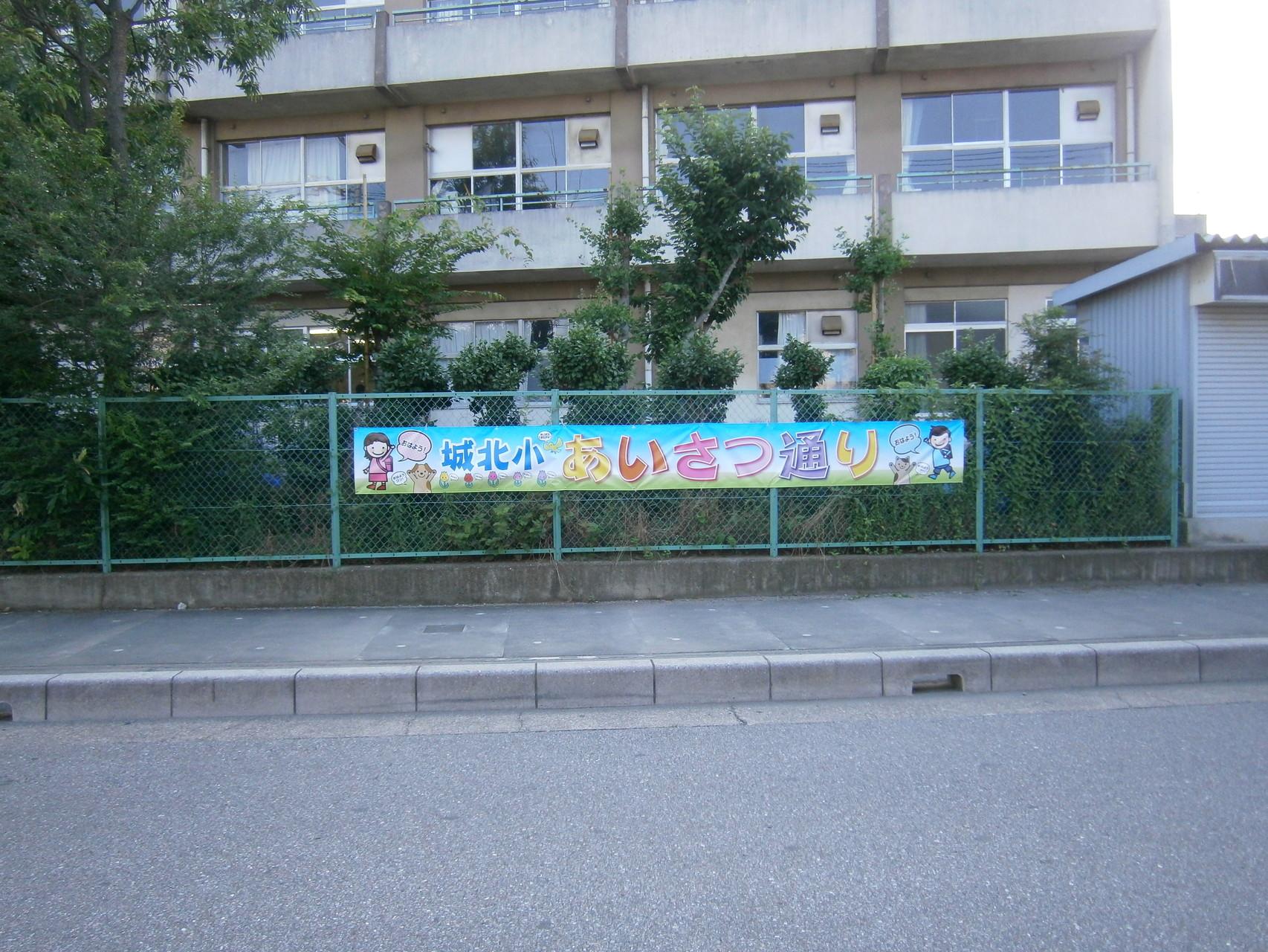 横断幕例(学校)