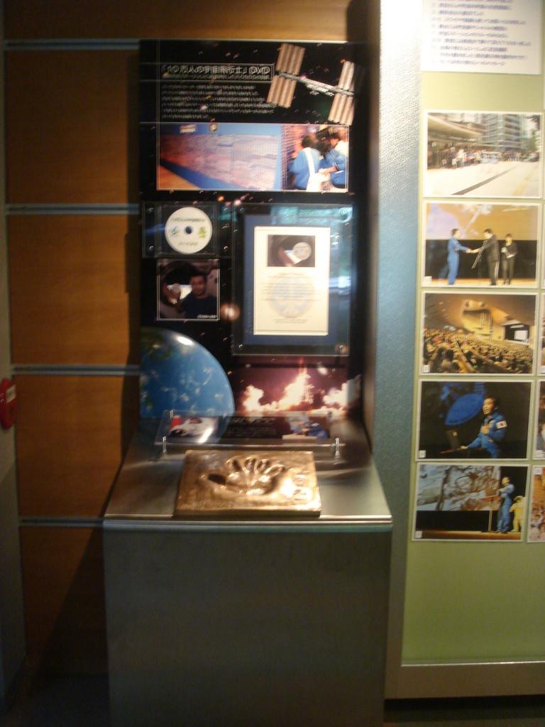 若田宇宙飛行士の記念展示台と手形です。展示台作成はもちろん、ご本人の手形の型押しから製作に携わりました。