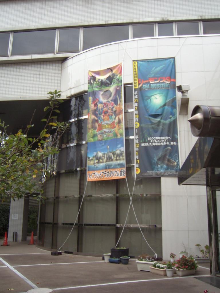 懸垂幕例(博物館)